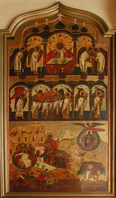 Крыпецкая икона