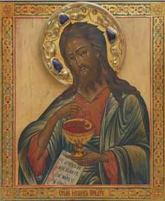 икона святого пророка Иоанна Предтечи