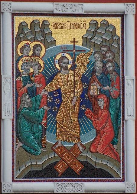 икона Воскресения Господня