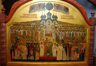 икона всех русских святых