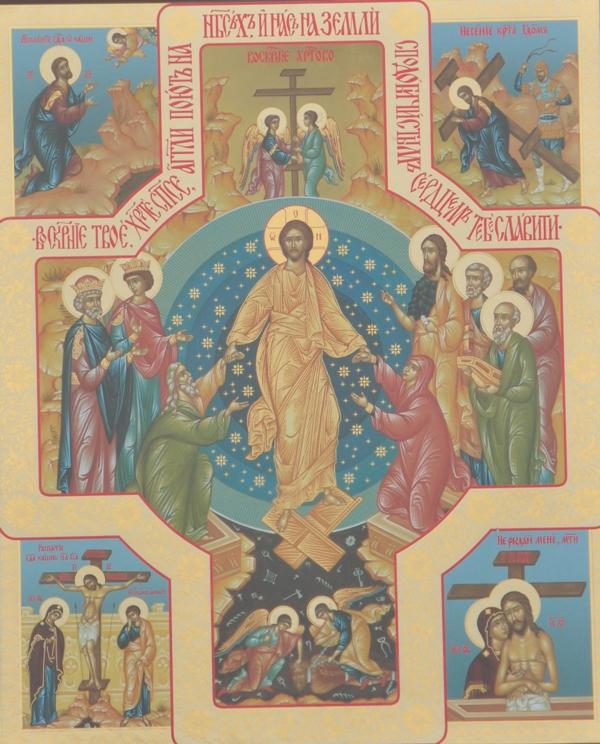 икона Воскресения Христова