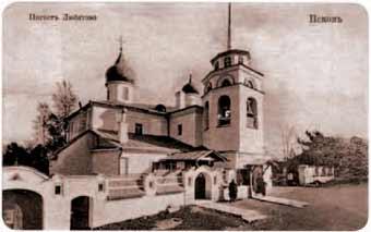 Любятовский Никольский храм, Псков